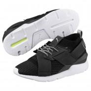 Puma Muse Shoes Womens Black-Asphalt-White (165ZPMTI)