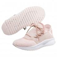Puma TSUGI SHINSEI Shoes Womens Pearl-Peach Beige-Wwhite (167PSWMB)