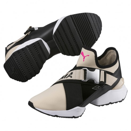 Puma Muse Training Shoes Womens Cement-Cement (188OILVC)