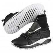 Puma TSUGI Running Shoes Mens Black (289BDKEX)