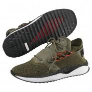 Puma TSUGI SHINSEI Running Shoes Mens Olive Night-Pblack-Pwhite (304AXGDE)