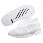 Puma TSUGI SHINSEI Shoes Mens Pwhite-Gray Violet-Pwhite (360NDARB)