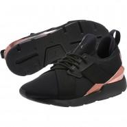 Puma Muse Training Shoes Womens Black-Rose Gold (425TPOSI)