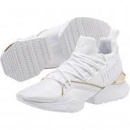 Puma Muse Shoes Womens White-Metallic Gold (448ZYXPW)