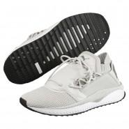 Puma TSUGI SHINSEI Running Shoes Mens Gray Violet-White (458FQVRD)