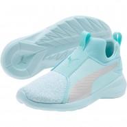 Puma Rebel Mid Shoes Girls Island Paradise-Silver (742DCHLG)