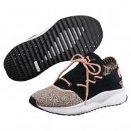 Puma TSUGI SHINSEI Shoes Womens Pblack-Wwhite-Castor Gray (766JLWFI)