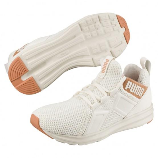 Puma Enzo Training Shoes Womens Whisper White-Dusty Coral (781XNLDO)