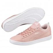 Puma Smash Training Shoes Womens Peach Beige-Peach Beige (792FIUZB)