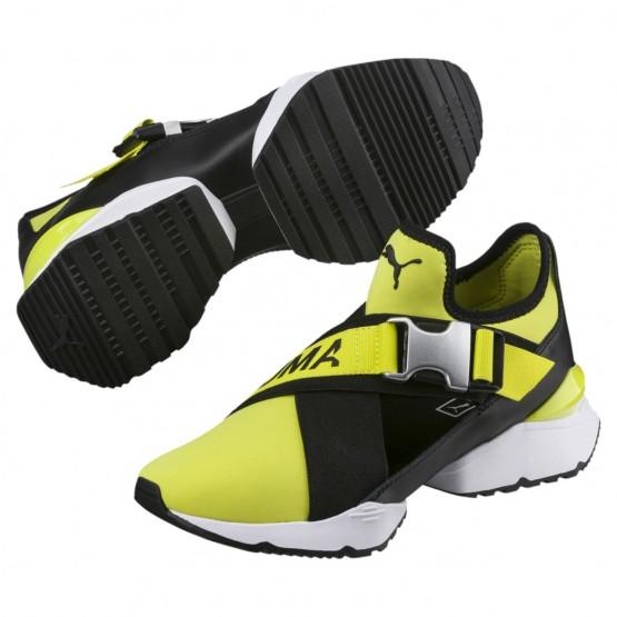 Puma Muse Training Shoes Womens Sulphur Spring (794PHXFG)