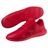 Chaussure Puma Ferrari Homme Rouge (800NRZWL)