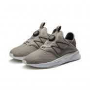 Puma TSUGI Shoes Mens Rock Ridge-White (877GFSCE)