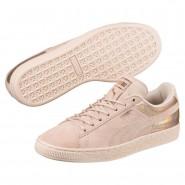 Puma Suede Shoes Womens Cream Tan (901WDBCR)