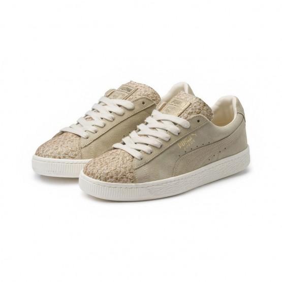 Puma Suede Shoes Womens Birch-Team Gold (929ZNXBC)
