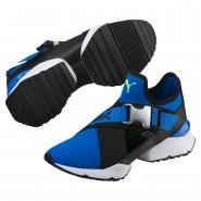Puma Muse Training Shoes Womens Plat Blue-Plat Blue (973GFXVP)
